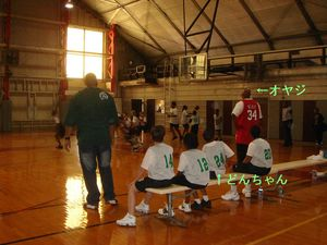 Basketball_game_13jan07_001
