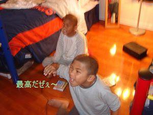 Christmas_2006_001