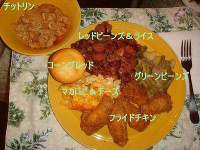 Soul_food_01jan07_001